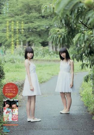 欅坂46の画像054