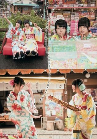 欅坂46の画像056
