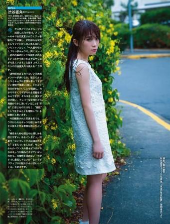 秋元真夏の画像006
