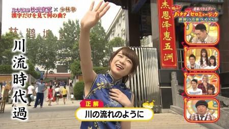 秋元真夏の画像020
