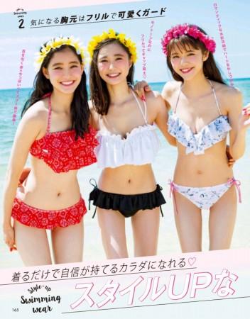 新木優子の画像011