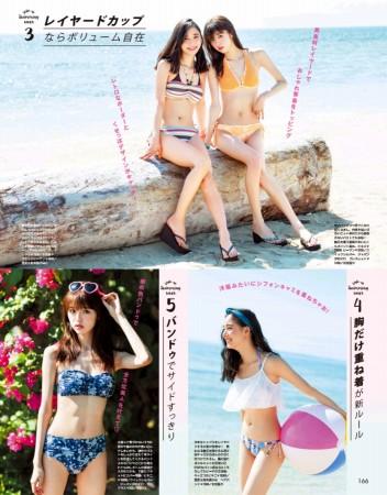新木優子の画像012