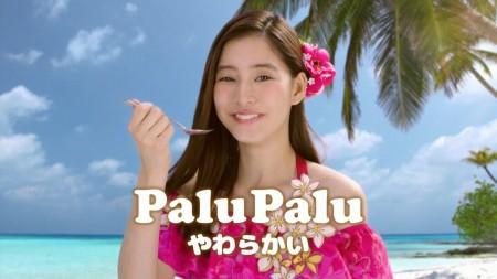 新木優子の画像026
