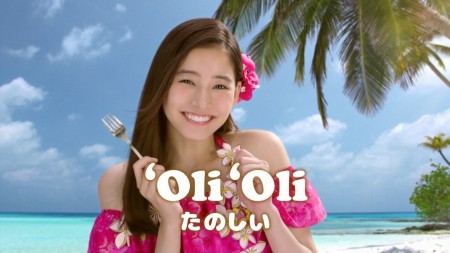 新木優子の画像027