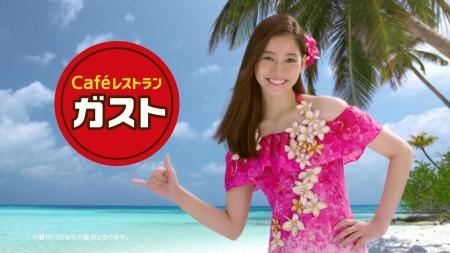 新木優子の画像029
