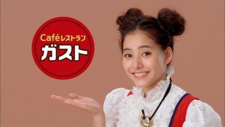 新木優子の画像034