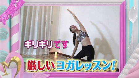 新木優子の画像035