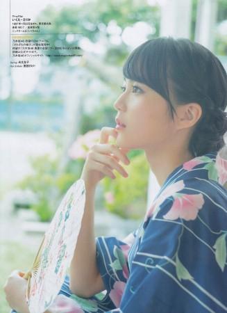 生田絵梨花の画像013
