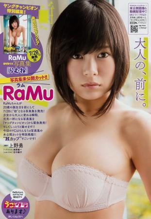 RaMuの画像002