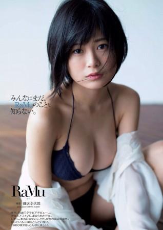 RaMuの画像011