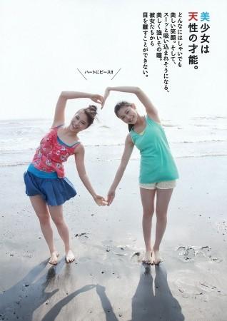 広瀬アリス006