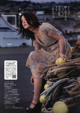 貫地谷しほり006