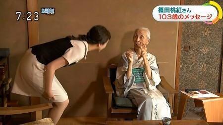 和久田麻由子010