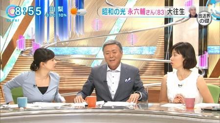 菊川怜013