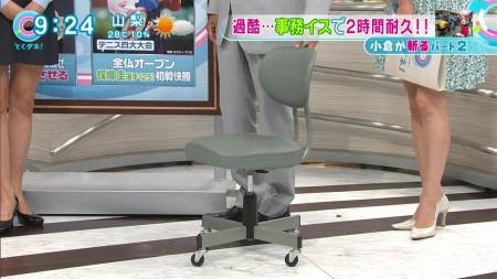 菊川怜033