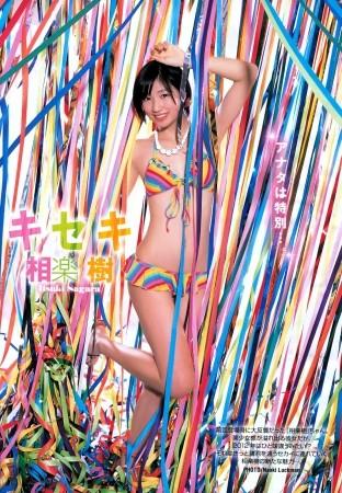 相楽樹041