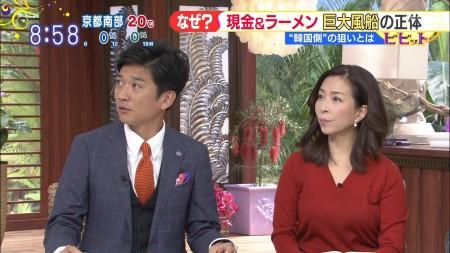 真矢ミキ036