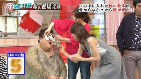 加藤綾子010