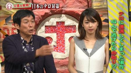 加藤綾子018
