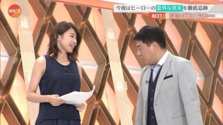 加藤綾子027