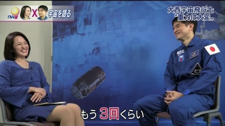 鈴木奈穂子004