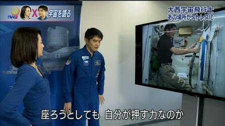 鈴木奈穂子005