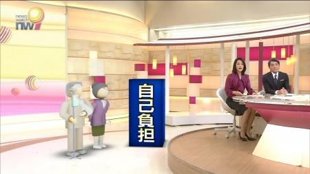 鈴木奈穂子041
