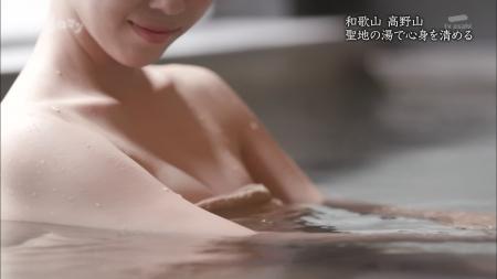 秦瑞穂015