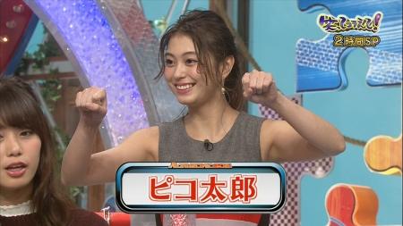 大川藍032