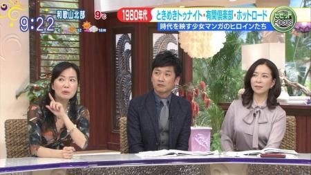 真矢ミキ035
