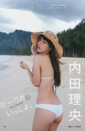 内田理央002