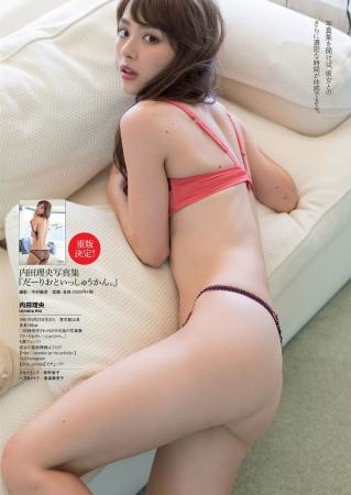 内田理央008