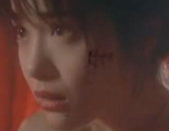 【富田靖子】スリムで綺麗な体に魅了された濡れ場