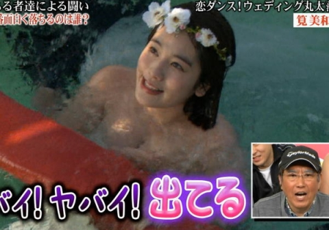 アダルト画像3次元 - みなさんのおかげでしたで筧美和子(23)さんが海に落ちて乳首筋ハミ出る放送事故!!!!!!!!!!!!!!!!!!!!!!!!!!!!!!!!!!!!...