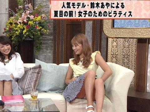 アダルト画像3次元 - 【画像あり】TVでこれほどぐうかわにパンモロしてる女有名人久々に見たわ!!!!!!!!!!!!!!!!!!!!!!!!