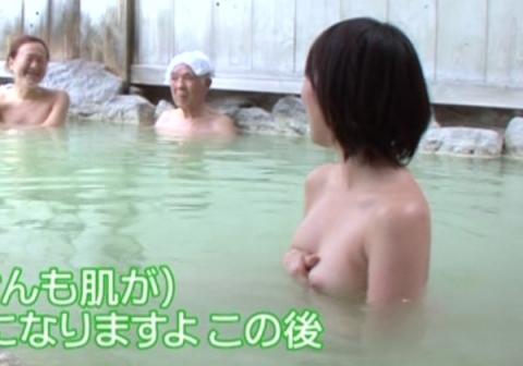 【画像あり】ニュース番組でガチでポロンしてしまった女子アナまんさん、爆死wwwwwwwwwwwwwwwwwwwwwwwwwwww
