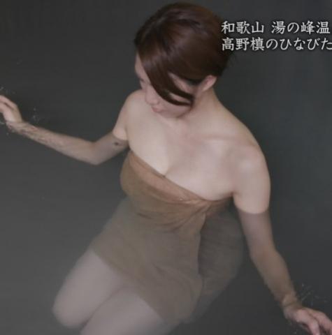 アダルト画像3次元 - テレ朝 秘湯ロマンのおんせん美女の白肌おっぱいがたまらんち
