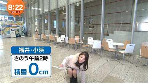 めざまし岡副麻希アナ、ノーパン放送事故疑惑…⇒割れ目の拡大写真がネットに…(写真あり)