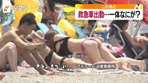 (写真)TBSニュース番組でシロウト小娘のまんこが映る放送事故…局はあわてて修正するも…