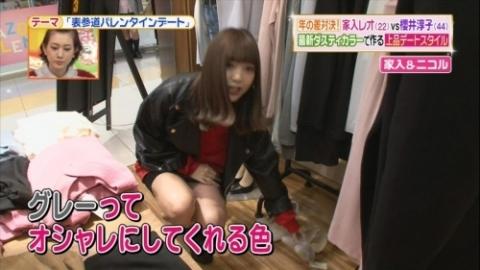(*'▽')  藤田ニコルのパンモロキャプ★ミニスカートでしゃがんで▼ゾーンの中がモロ見えパンモロハプニング★