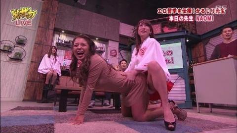 (写真)高瀬杏 男のザップ☆☆☆で陰部どアップで映されマ〇コの割れ目に食いこんだ純白おぱんちゅがマル見えモロパン