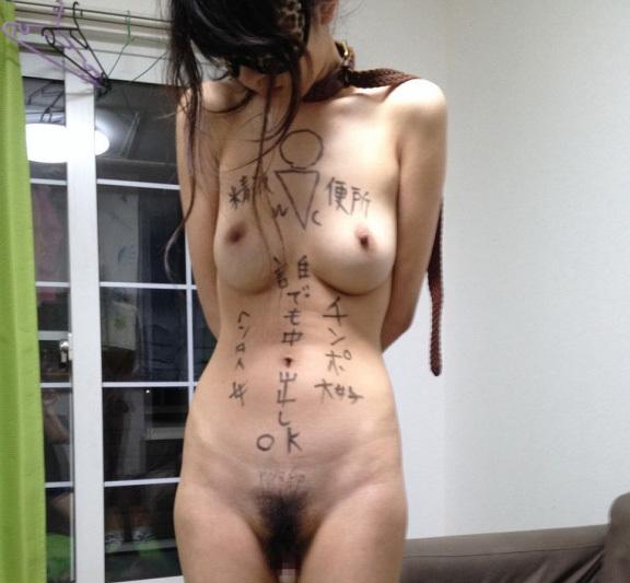 調教済み!体に落書きされた雌達のエロ画像