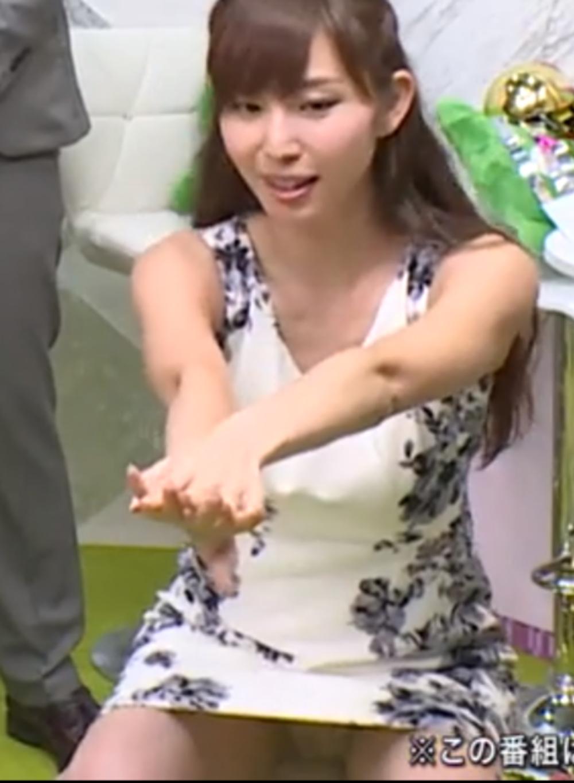 塩地美澄アナが生放送でパンツ丸見え事故