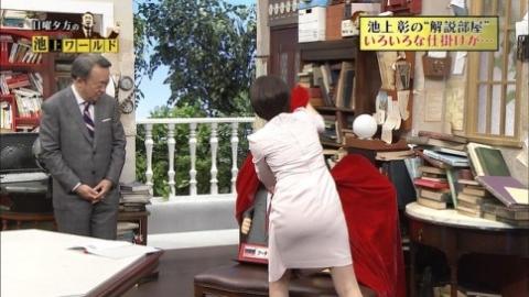 (写真)相内優香アナのパンツが透け透け☆☆