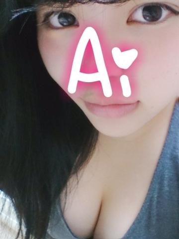 (顔出し)くっそカワイい女子大学生のエ□垢発見☆すぐに消去される写真をコツコツ貯めた結果wwwwwwwwwwwwwwwwwwww