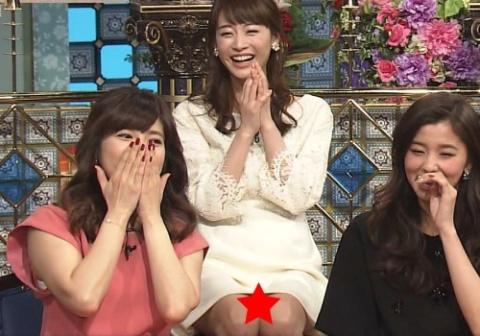 新井恵理那、「踊る☆さんま御殿☆☆」でパ○チラ放送事故wwwwwwwwwwww