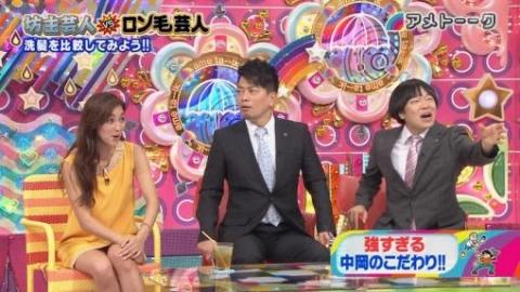 中村アンのはみパンきれいな脚キャプ!!!ミニスカで大きな▼ゾーンの奥までモロ見えはみパンハプニング!!!