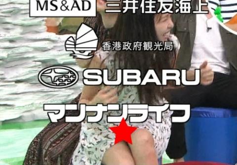 【画像】石川恋、椅子取りゲームでパ○チラハプニング!!