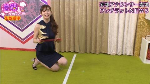 (塩地美澄) 塩地美澄~想像マンデーにてスカートをめくり過ぎて白下着を見せてしまう★
