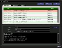 78S05月03週大感謝BOX